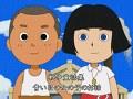 戦争童話集「青い目の女の子のお話」【ハイビジョン】