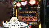 ういちとヒカルのおもスロいテレビ #177 グランパ大久保(後編)