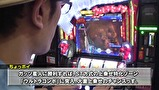 ういちとヒカルのおもスロいテレビ #295 三栄ホール(後編)