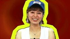 #259 たかはしゆい(後編)