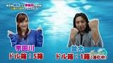 『アロハ☆パチンコオリ法TV』 クリルVS宇田川ひとみ(後半戦)