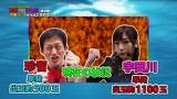 『アロハ☆パチンコオリ法TV』 チャンピオン宇田川VSレジェンド珍留(後半戦)