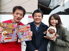 ハイサイ☆パチンコオリ法TV