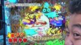 大漁!パチンコオリ法TV #1