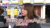 ビワコ♥かおりっきぃ☆♥レオ子のこれが私の生きる道 #2 ビワコ&かおりっきぃ☆(後半)