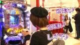 ビワコ♥かおりっきぃ☆♥レオ子のこれが私の生きる道 #3 ビワコ&レオ子(前半)