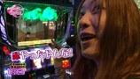 ビワコ♥かおりっきぃ☆♥レオ子のこれが私の生きる道 #37 ビワコ&かおりっきぃ☆(前半)