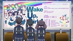 Wake Up, Girls! 新章 第9話 進んでるって信じて