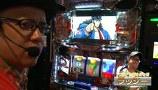 百戦錬磨 PACHISLOT BATTLE COLLECTION #19 バトルカップトーナメント Bブロック1回戦 ラッシーVS大和