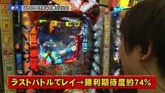 #79 守山アニキ&三橋玲子VS助六&柳まお