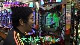 魚拓と成瀬のツキとスッポンぽん #131 むふふ女優 推川ゆうり(後編)