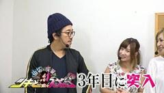 #161 むふふ女優 古川いおり(前編)