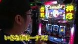 カレヤボ #1 新番組スタートだよ!(前編)