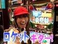 【特番】銀田まい&バイソン松本のパチってスロってるんるんるん♪