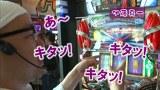 ヒロシ・ヤングアワー #74 「4匹でポン」 緑ドン~キラメキ!炎のオーロラ伝説~