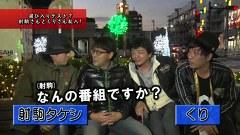#252 「ヤングのノリ打ちでポン!」 ゲスト:守山アニキ