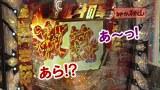 ヒロシ・ヤングアワー #269 「5匹でポン」 CRスーパー海物語IN沖縄4