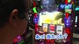 ヒロシ・ヤングアワー #270 「5匹でポン」 ぱちんこCR北斗の拳7 転生
