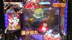#282 「ヤングのノリ打ちでポン!」 ゲスト:田中