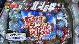 パチマガGIGAWARS シーズン6 #5 第3回戦 ドテチンVS助六VSシルヴィー(前半戦)