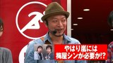 ユニバTV2 #31 緑ドン~キラメキ!炎のオーロラ伝説~