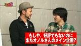 ユニバTV2 #33 緑ドン~キラメキ!炎のオーロラ伝説~