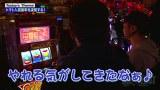 嵐と松本 #8 トマト入賞確確率を凌駕する!