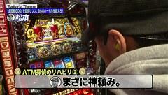 #28 松本バッジ、復活!?