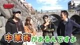 【特番】やまのキングの九州満喫百万円弾丸ツアー