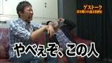 TAI×MAN #12 SLOT魔法少女まどか☆マギカ(後編)