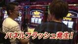 TAI×MAN #066 ニューキングハナハナ-30