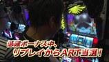 TAI×MAN #068 ぱちスロ テラフォーマーズ