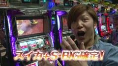 #84 鉄拳2nd