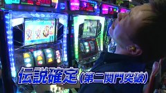 #91 GI優駿倶楽部