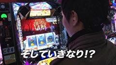 #98 ぱちスロAKB48 勝利の女神