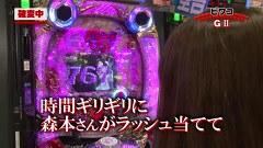 #082 パチスロ黄門ちゃま 喝ほか