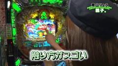 #086 CRぱちんこ必殺仕事人Vほか
