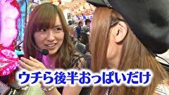 #092 CR中川翔子~アニソンは世界をつなぐ~ほか