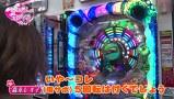 ビワコ♥かおりっきぃ☆♥レオ子の これが私の生きる道 再び! #2 ミュー川口芝店(中編)