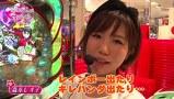 ビワコ♥かおりっきぃ☆♥レオ子の これが私の生きる道 再び! #4 ゴードン品川店  前編