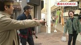 木村魚拓の旅打ちってやつは。 #5 福岡県北九州 前編