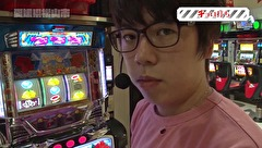 #43 愛媛県 前編