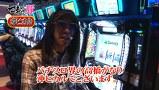 マネーの豚~100万円争奪スロバトル~ #3 第2回戦 沖ヒカルVSネギ坊(前半戦)
