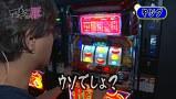 マネーの豚~100万円争奪スロバトル~ #14 第7回戦 ヒロシ・ヤングVSモリコケティッシュ(後半戦)