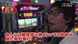マネーの豚~100万円争奪スロバトル~ #31 総集編