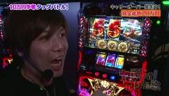#30 20万円を巡る千葉の抗争 Vol.2