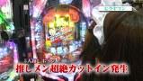 ヒラヤマンのおもてなし #2 ゲスト:ももやまもも ぱちんこAKB48 バラの儀式(後編)