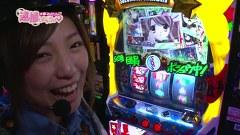#058 ゲスト:矢野キンタ ミリオンゴッド~神々の凱旋~