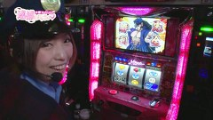 #059 ゲスト:濱マモル パチスロ押忍!番長2