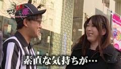 #13 カブトムシゆかりVSビワコ(前半戦)